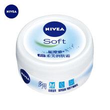 妮维雅(NIVEA)   柔美润肤霜 100ML*2件 19.9元(折9.95元/件)