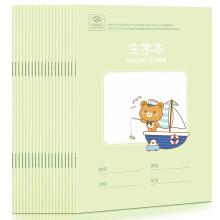 限地区:得力 36K生字本 20本装*5件 19.75元(合6.58元/件)