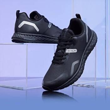 14日0点: 361° Q弹科技 571932263 男款跑步鞋 低至93.65元包邮(限前1小时)