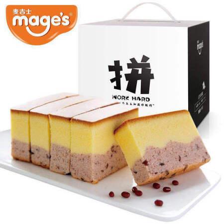 麦吉士 红豆 双拼 蛋糕618g/箱 19.8元(需用券)