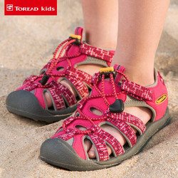 TOREAD kids 探路者 QFKG85025 儿童沙滩鞋凉鞋 *2件 176元包邮(需用券,合88元/件)