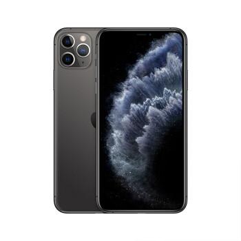 Apple 苹果 iPhone 11 Pro Max 智能手机 256GB 8499元包邮