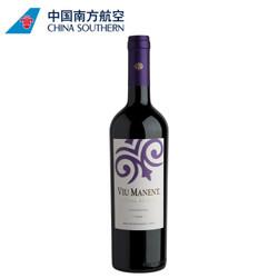 威玛酒庄 珍藏佳美娜 干红葡萄酒 750ml +凑单品 52.8元包邮(双重优惠)