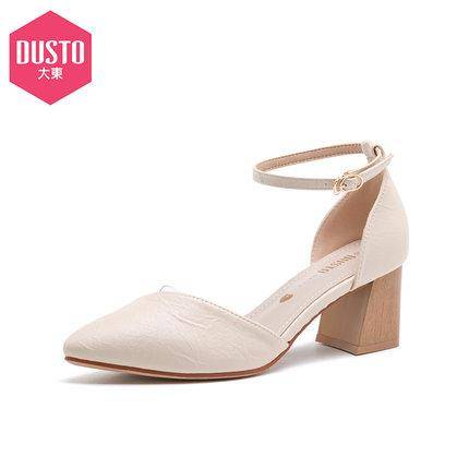DUSTO 大东 20C1045A 女士甜美粗跟鞋 29元包邮