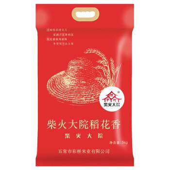 柴火大院 稻花香米 东北大米 5kg *2件 69.82元(需用券)