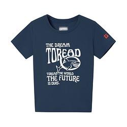 TOREAD kids 儿童速干短袖T恤 39元包邮(需用券)