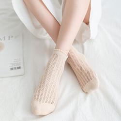 移动端: YUZHAOLIN 俞兆林 71094794589 女士短袜 8双装 9.9元包邮