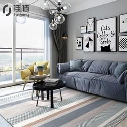 佳佰 简约条纹地毯 160*230cm 263元包邮(需用券)