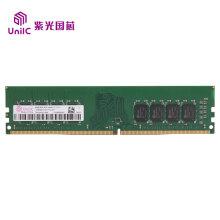 UnilC 紫光国芯 DDR4 2400 台式机内存条 8GB 174元包邮(需plus券)