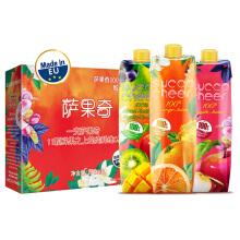 兰雀 萨果奇100%纯果汁 橙汁2支苹果1支混合1支 1L装共4支 *5件 104.5元(双重优惠,合20.9元/件)