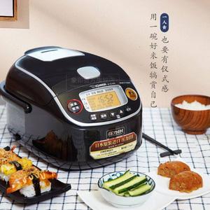 ZOJIRUSHI象印 IH加热电饭煲 1.5L NP-RL05-WA 到手约¥1316.51