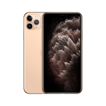 8日20点: Apple 苹果 iPhone 11 Pro Max 智能手机 64GB/256GB 6799元/7999元包邮