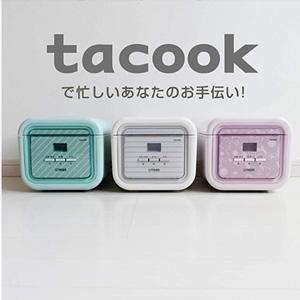 TIGER虎牌麦孔 迷你电饭煲 3合 JAJ-A552 到手约¥530.34