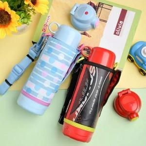 Tiger虎牌 MBO-H050R 儿童型不锈钢真空保温杯500mL 两色 凑单到手约¥128.16