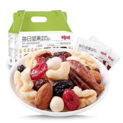 20点开始: 百草味 每日坚果 825g (33袋)8种混合果仁 59元包邮(前2000件)