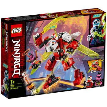 考拉海购黑卡会员: LEGO 乐高 幻影忍者系列 71707 凯的机甲喷气式飞机 低至114.24元