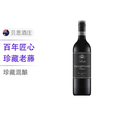考拉海购黑卡会员: Best's Great 贝思酒庄 珍藏西拉赤霞珠干红葡萄酒 750ml *3件 163.8元包邮(双重优惠)