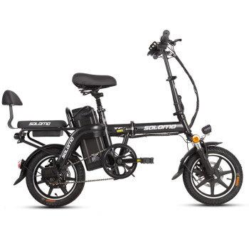 22点开始: SOLOMO 索罗门 T6 新国标锂电电动自行车 1899元