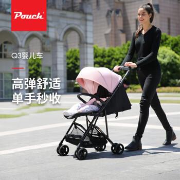 10日10点: Pouch 婴儿推车轻便折叠可上飞机宝宝伞车 Q3 369元包邮