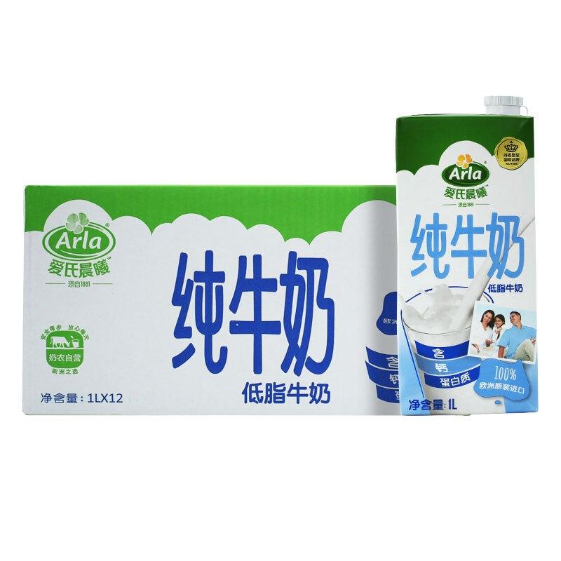 Arla 爱氏晨曦 低脂纯牛奶1L*12盒 *2件 167.5元(双重优惠,合83.75元/件)
