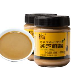 珍醇 纯芝麻酱 火锅蘸料 200g*2瓶 14.9元包邮(需用券)