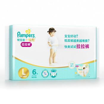 Pampers 帮宝适 拉拉裤 L6片 *2件 11.8元包邮(合5.9元/件)