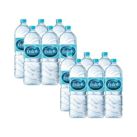 10日20点、88VIP: 农心 白山水天然饮用水 2L*6瓶*2箱 *3件 125.66元包邮(多重优惠)