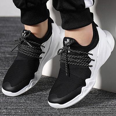 SKECHERS斯凯奇 一脚蹬  女子 运动鞋 88888157/BKW 128元包邮(需用券)