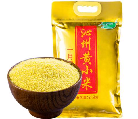 10日0点、预售0点截止、88VIP: 十月稻田 沁州黄小米 2.5kg *4件 88.16元(多重优惠)