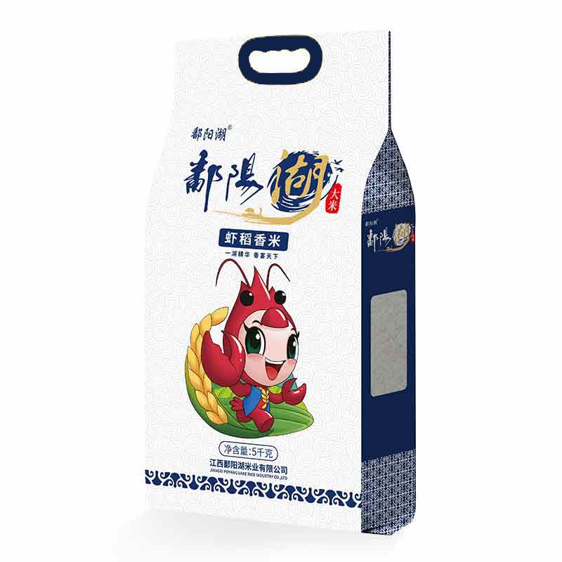 88VIP:鄱阳湖 虾稻共养香米 一级优质长粒米 5kg 23.69元包邮(需用券)