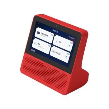 小度在家 智能屏Air 智能音箱 175.12元包邮(需黑卡)