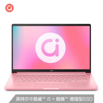 10日0点: ASUS 华硕 a豆(adol) adolbook14 14英寸笔记本电脑(i5-10210U、8GB、256GB、16GB傲腾) 4299元包邮