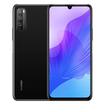 HUAWEI 华为 畅享 20 Pro 5G智能手机 6GB+128GB 1629元包邮
