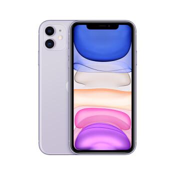 Apple 苹果 iPhone 11 智能手机 (128GB、全网通、紫色) 4599元包邮