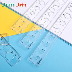 JIELI 杰利 透明塑料洞洞直尺 15cm 2把装 1.5元包邮(需用券)