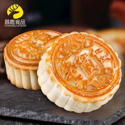 昌鹿食品 中秋广式老五仁月饼 2斤共10个 9.9元包邮