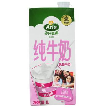 88VIP: Arla 爱氏晨曦 脱脂纯牛奶 200ml*24盒 *2件 +凑单品 67.78元包邮(返10元猫超卡后)
