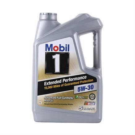 15日:Mobil 美孚 1号 长效 EP 5W-30 SN 全合成机油 5Qt *2件 375.13元包邮包税(合187.57元/件)