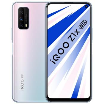 IQOO Z1x 智能手机 6GB+128GB 1598元包邮