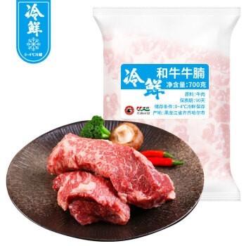 龙江和牛 冷鲜和牛牛腩 700g *2件 89元(需用券)