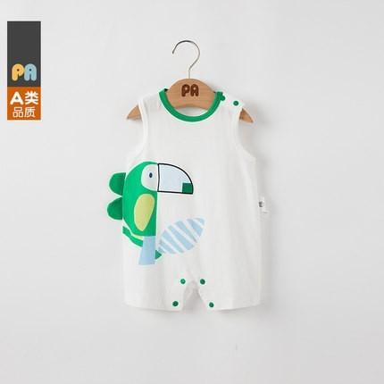 PEAL'AI 佩爱 婴儿连体衣 29元包邮(需用券)