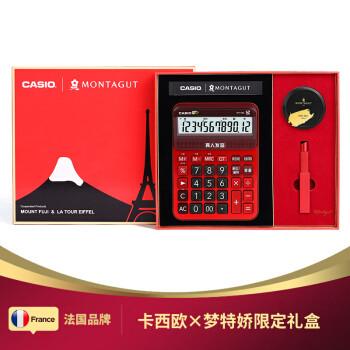 卡西欧 DY-120 计算器 梦特娇口红联名钢笔(限量款)礼盒套装 179元包邮(需用券)
