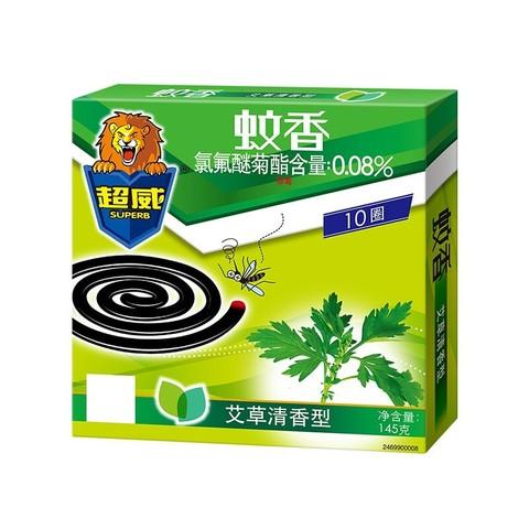 有券的上: SUPERB 超威 艾草清香型 10盘蚊香 2.18元包邮(需用券)