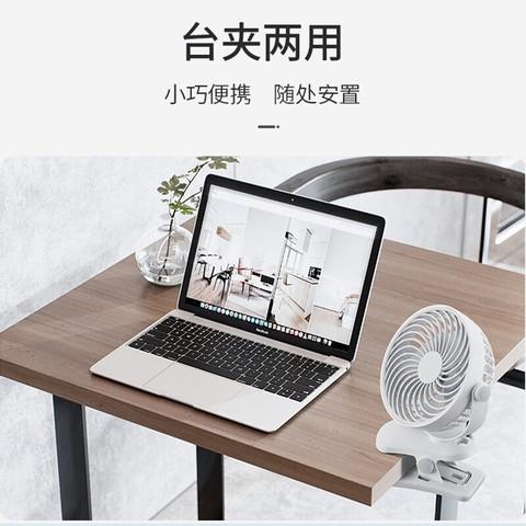 库思特 M1 桌面USB小风扇 19.9元包邮(双重优惠)