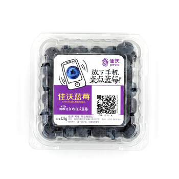 Joyvio 佳沃 国产蓝莓 A级 125g*4盒 *3件 70.16元(双重优惠)