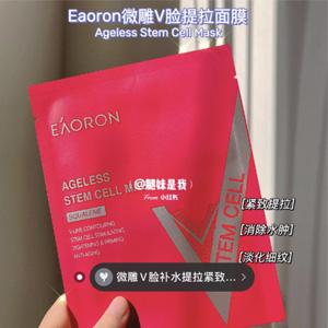 Eaoron 水光紧致面膜 5片/盒 紧致V脸 2盒装 AU$33.95(约¥168)包邮包税