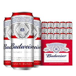 99美酒节: Budweiser 百威 清啤黄啤 550ml*15听 99元包邮