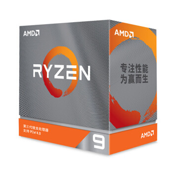 AMD 锐龙 Ryzen 9 3950X CPU处理器 5199元包邮(满减)