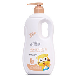 小浣熊 儿童沐浴露洗发水二合一 1L*2瓶 29.9元包邮(需用券,合14.95元/瓶)