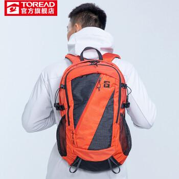 TOREAD 探路者 TEBH90852 男女款双肩背包 30L 99.5元包邮